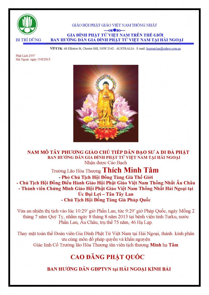 Phan_Uu_Hoa_Thuong_Minh_T âm