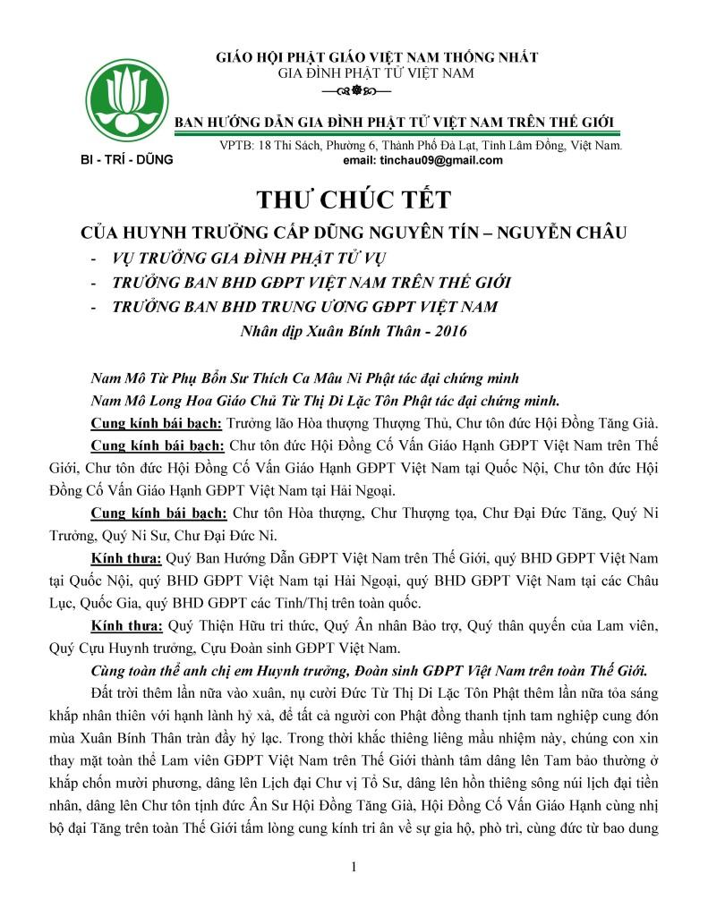 THU CHUC TET 2016 _1__Page_1